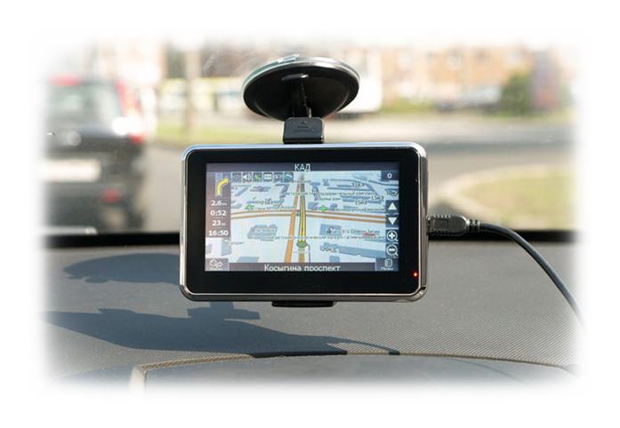 GPS Навігація