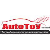 (c) Opt-autotoy.com.ua